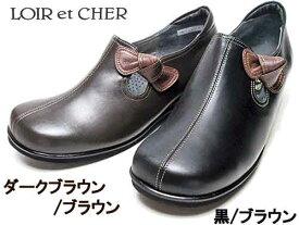 ロワールエシェール LOIR et CHER カジュアルシューズ レディース 靴