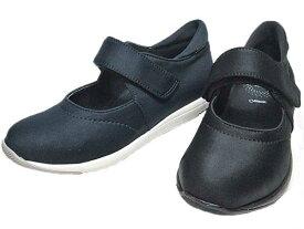 【あす楽】マドラスウォーク madras Walk MWL1005 ワンストラップシューズ レディース 靴