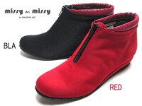 【あす楽】ミッシー・デ・ミッシーmissydesmissy撥水仕様ショートブーツレディース靴