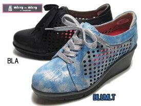 【あす楽】ミッシー・デ・ミッシー missy des missy モールドウェッジソールレースアップシューズ レディース 靴