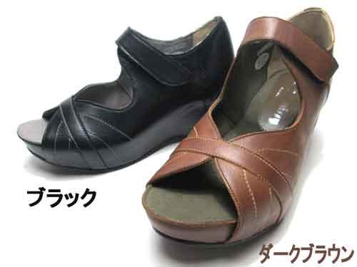 【あす楽】ミッシー デ ミッシー missy des missyインヒールオープントゥカジュアルシューズ【レディース・靴】