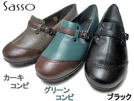 【あす楽】サッソ Sasso コンフォートシューズ カジュアルシューズ レディース 靴