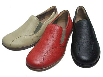 【あす楽】アキレスソルボAchillesSORBO337コンフォートカジュアルシューズレディース靴