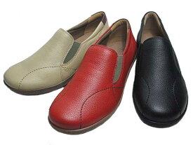 【あす楽】アキレスソルボ Achilles SORBO 337 コンフォート カジュアルシューズ レディース 靴