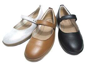 【あす楽】アキレスソルボ Achilles SORBO 375 コンフォート カジュアルシューズ レディース 靴