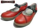 【あす楽】アキレスソルボ Achilles SORBO コンフォートウォーキングシューズ レンガ【レディース・靴】