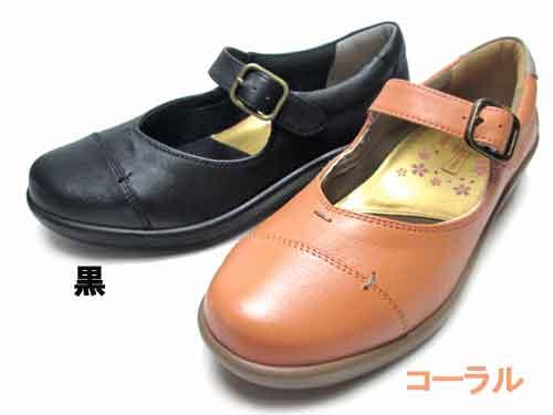 【あす楽】アキレスソルボ Achilles SORBOコンフォートウォーキングシューズ【レディース・靴】