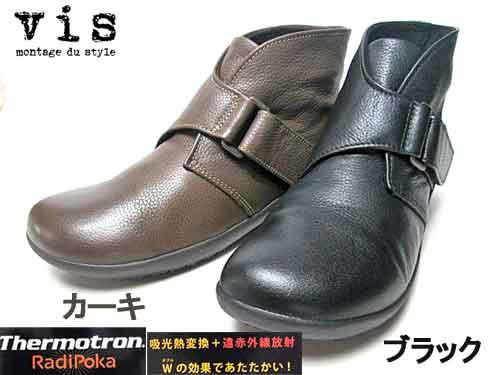 【あす楽】ビス Vis カジュアルブーツ フラットヒール レディース 靴