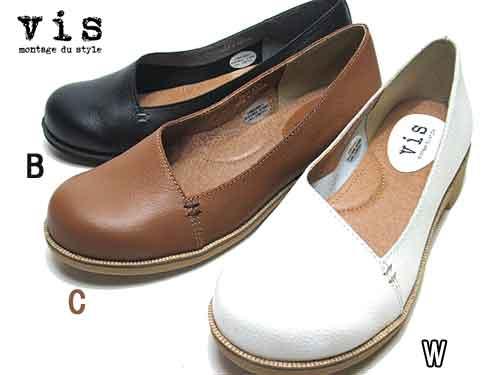 【あす楽】ビス vis ラウンドトゥ プレーントゥ フラットシューズ レディース 靴