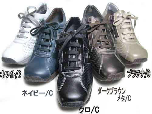 【あす楽】ビタノバ VITA NOVAウェッジソールパンチングレザーレースアップシューズ【レディース・靴】