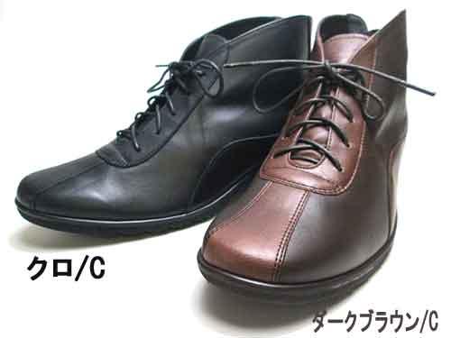 【あす楽】ビタノバ VITA NOVAハイカットレースアップシューズ【レディース・靴】