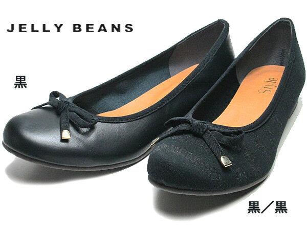 【あす楽】ジェリービーンズ JELLY BEANS リボンバレエシューズ パンプス レディース 靴