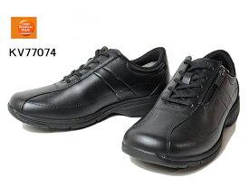 《SALE品》【マラソン期間ポイント10倍!要エントリー】アサヒメディカルウォーク ASAHI Medical Walk KV77074 4E ブラック ファスナー付き レースアップシューズ レディース 靴