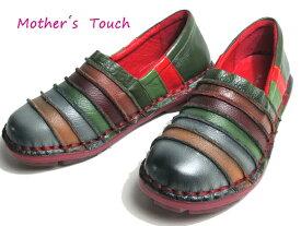 【あす楽】マザーズタッチ Mother's Touch マルチカラーやわらかソールシューズ グレー レディース 靴