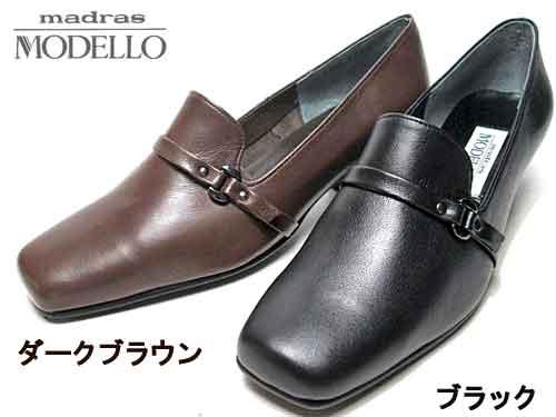 【あす楽】madras MODELLO マドラスモデロ オペラパンプスシューズ レディース 靴