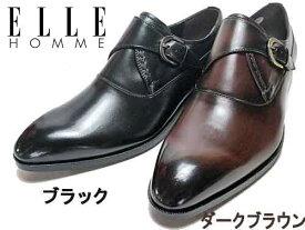 【あす楽】エル オム ELLE HOMME ビジネスシューズ モンクストラップ メンズ 靴