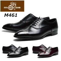 【あす楽】マドラスmadrasメンズビジネスストレートチップ革底M461【メンズ・靴】