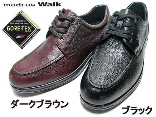 【あす楽】マドラスウォーク madras Walk ゴアテックスフットウェア ストレートチップ ビジネスシューズ メンズ 靴