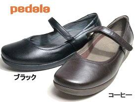 【あす楽】アシックス ペダラ asics Pedala ストラップ パンプス コンフォートシューズ レディース 靴