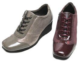 【あす楽】アシックス ペダラ asics Pedala WC077B ワイ3E レースアップシューズ レディース 靴