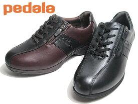 【あす楽】 アシックス ペダラ asics PEDALA WS093C ファスナー付きウォーキングシューズ:ワイズ 4E レディース 靴