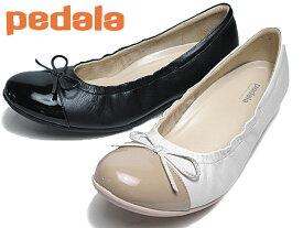 【今ならポイント10倍!要エントリー】アシックス ペダラ asics Pedala WC109D 2E ウォーキングシューズ レディース 靴