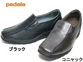【あす楽】アシックス ペダラ asics pedala スリッポン ウォーキングシューズ レディース 靴