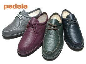 【あす楽】アシックス ペダラ asics Pedala WP7615 ワイズE ウォーキングシューズ レディース 靴