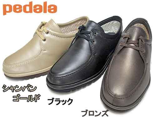 【あす楽】asics Pedala アシックスペダラ コンフォート・ウォーキングレースアップシューズ レディース 靴