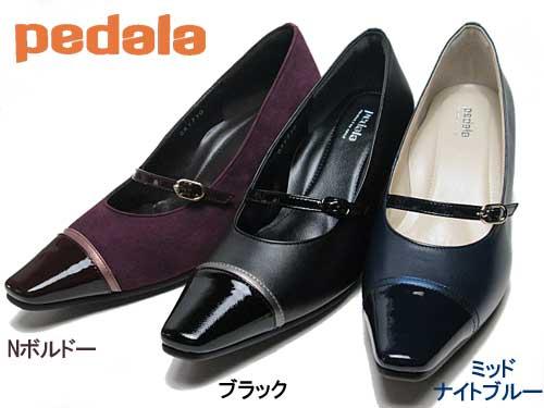 【あす楽】アシックス ペダラ asics PEDALA ストラップパンプス 2E レディース 靴