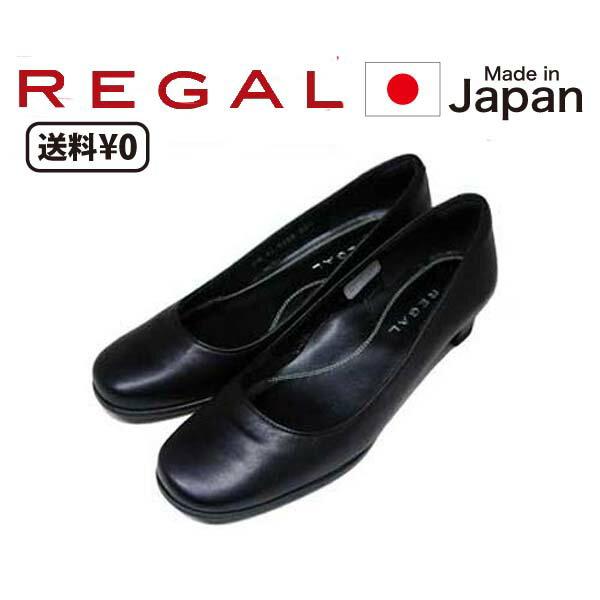 【10%OFF】リーガル REGAL レディース プレーンパンプス 6668 AC ヒール35mm ブラック