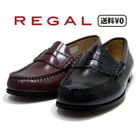 リーガル REGAL レディース ローファー 2414 ブラック・ブラウン