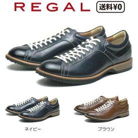 リーガル REGAL メンズカジュアル レースアップ レザースニーカー 57RR AH