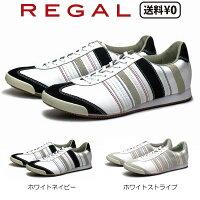 【送料無料】【10%OFF】リーガルREGALメンズカジュアルレースアップレザースニーカー66MRAD