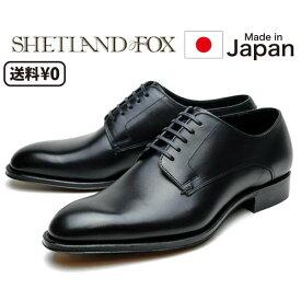 リーガル SHETLANDFOX シェットランドフォックス メンズビジネス プレーントウ 076F SF