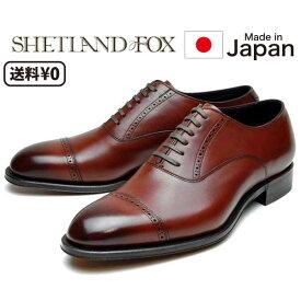 リーガル SHETLANDFOX シェットランドフォックス メンズビジネス ストレートチップ 077F SF