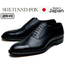 リーガル SHETLANDFOX シェットランドフォックス メンズビジネス ストレートチップ 079F SF