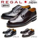 リーガル REGAL メンズビジネス 定番 プレーントゥ 2504 NA