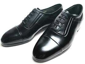 【若干のシワ有りサービス品】マドラス madras エクストラ クラッシックタイプ フォーマルシューズ ビジネスシューズ ブラック【メンズ・靴】