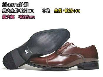 【あす楽】【送料無料】メンズクラブMEN'SCLUBストレートチップビジネスシューズ【メンズ・靴】