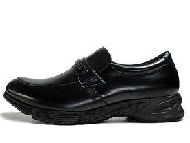 【今ならポイント10倍!要エントリー】1957 Speed Walker-Run&Walk Biz ラン&ウォークビズ ウォーキングビジネス ビットローファー ブラック【メンズ・靴】