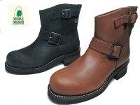 【あす楽】シエラデザインズSIERRADESIGNSSD50014インチエンジニアブーツメンズ靴