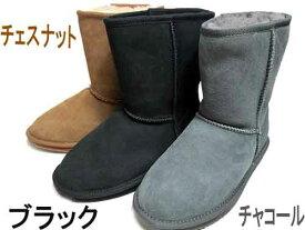 【あす楽】エミュ emu スティンガー LO シープスキンブーツ【メンズ・レディース・靴】
