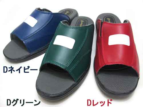 【あす楽】ムーンスター MOONSTAR スクールサンダル 06 上履き【メンズ・レディース・靴】