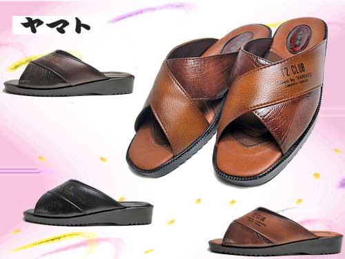 【あす楽】ヤマトサンダル ソフトタッチサンダル クロスベルト ヘップサンダル【メンズ・靴】