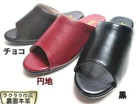 Bunwa 文和 ヘップサンダル【ポイント10倍 2020年9月20日限定】【レディース・靴】