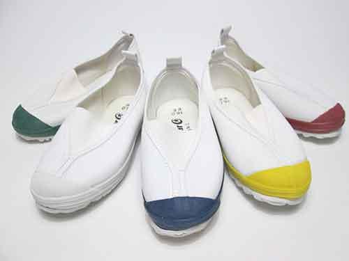 ムーンスター ハイスクール4ガタS ムーンスター センターゴアの上履き【メンズ・レディース・靴】