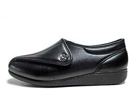 【あす楽】快歩主義 カイホシュギ アサヒシューズ コンフォートシューズ 健康快適シューズ ブラックスムース【レディース・靴】
