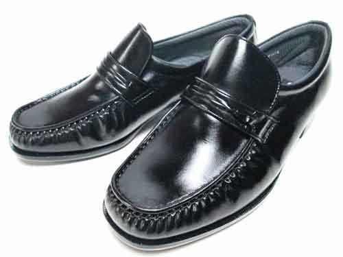 【あす楽】【送料無料】ムーンスター MOONSTAR ビジネスシューズ ワイズ4E 大きいサイズ対応 ブラック【メンズ・靴】