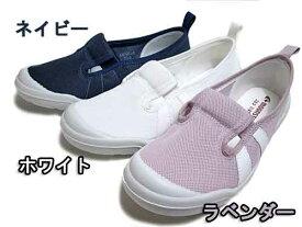 【あす楽】ムーンスター MOON STAR 大人の上履き 01 上履き 室内履き【メンズ・レディース・靴】